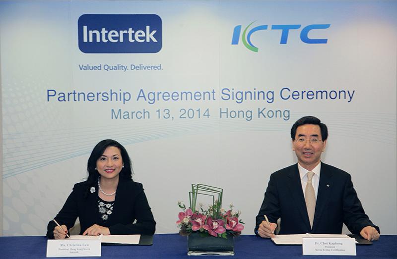 Intertek Hong Kong Reinforces Partnership with Korea Testing